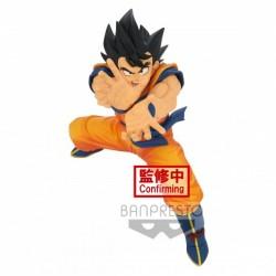 Figura Dragon Ball Super Goku Super Zenkai Solid Vol.2 Banpresto
