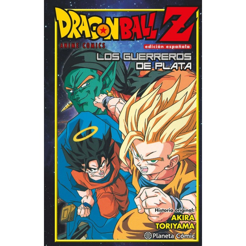 Dragon Ball Z. Guerreros de Plata