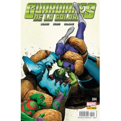 Guardianes de la Galaxia 44 Panini Comics Marvel