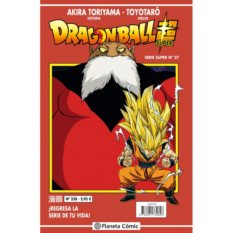 Dragon Ball 238. Serie Roja Planeta Comic Manga Toriyama