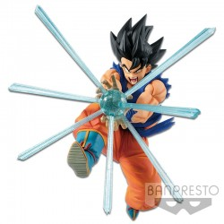 Figura Dragon Ball Z G×Materia The Son Goku Banpresto
