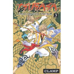 Tsubasa Nirai Kanai Serie Completa