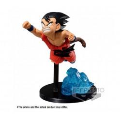 Figura Dragon Ball G x Materia The Son Goku II Banpresto